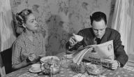 ما هو الطلاق الصامت