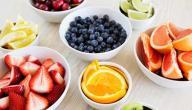 السعرات الحرارية في الفواكه
