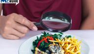 أنواع الطعام و الشراب التي تثير الصداع النصفي