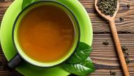 هل يؤثر تناول الشاي الأخضر على قرحة المعدة