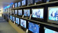 آلية عمل البث التلفزيوني