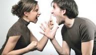 فوائد الزوجة النكدية التي لا يدركها الرجل