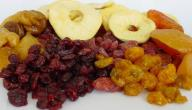 هل الفاكهة المجففة صحية؟