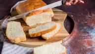 أسباب قد تقنعك لترك تناول الخبز الأبيض