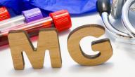 أعراض نقص المغنيسيوم