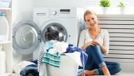 إزالة الحبر عن الملابس