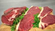 تفسير اللحم في المنام