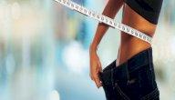 أسباب نزول الوزن المستمر
