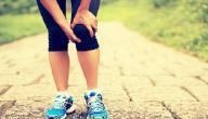 أسباب آلام الركبة