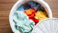 كيفية إزالة بقع الزيت من الملابس
