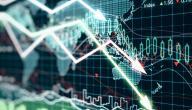 ما هو النظام الاقتصادي ؟