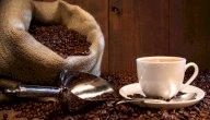 أسباب احتقان البروستاتا: هل للقهوة أي يد؟