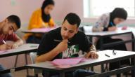أدعية قبل الدخول إلى الامتحان