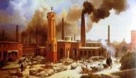 أسباب ظهور الثورة الصناعية