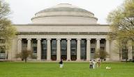 معلومات عامة عن معهد ماساتشوستس