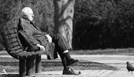 ما الفرق بين الوداعة والتواضع