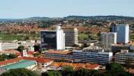 ما هي عاصمة أوغندا