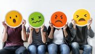 ما الفرق بين الإحساس والشعور