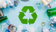 أهمية اعادة التدوير
