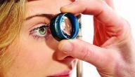 أعراض سرطان شبكية العين
