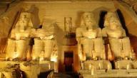 معلومات عن معبد أبو سمبل