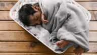مخاطر نوم الطفل مع والديه