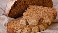 ما فوائد خبز البر