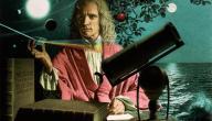 ما هي قوانين نيوتن