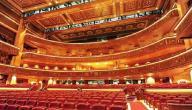 ما هو فن المسرح