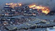 تعريف الزلازل والبراكين