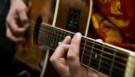 خطوات تعلم العزف على الجيتار