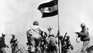 لماذا تم اختيار يوم السادس من أكتوبر للحرب