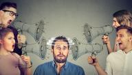 كيفية التخلص من الثرثرة وكثرة الكلام