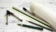 أدوات الرسم الهندسي