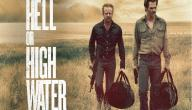قصة فيلم Hell or High Water
