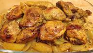 طريقة عمل تبسي دجاج
