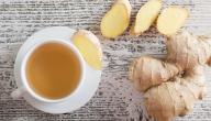علاج التهاب البول بالأعشاب