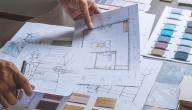 الفرق بين هندسة الديكور والتصميم الداخلي
