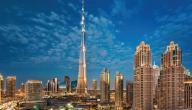 معلومات عن برج خليفة