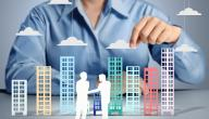 أفكار لمشاريع تجارية مربحة