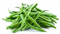 فوائد اللوبيا الخضراء