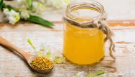 فوائد حبوب الطلع مع العسل