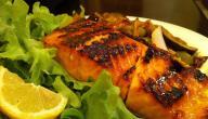 فوائد تناول السمك المشوي
