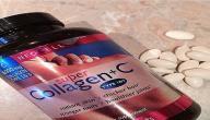 اضرار تناول حبوب الكولاجين