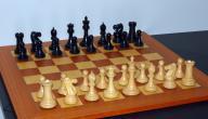 خطوات تعليم لعبة الشطرنج