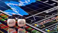 طريقة بيع وشراء الأسهم