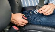 فوائد حزام الأمان