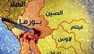 معاناة المسلمين في بورما