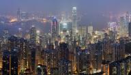 معلومات عن هونج كونج