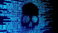 طريقة حذف ملفات التجسس